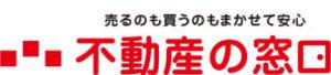 不動産の窓口|兵庫県【明石・垂水・西区】で不動産の売却専門相談窓口